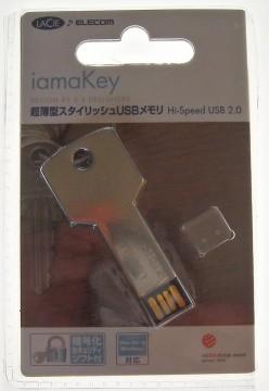 LaCie iamaKey v2 USB-Stick 4GB