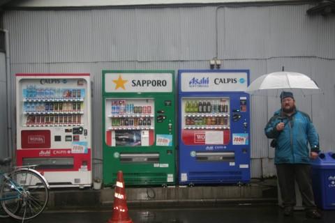 Calpis, Sapporo and Asahi vending machines in Asakusa District, Tokyo, Japan