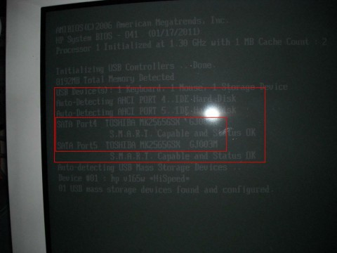 HP ProLiant MicroServer BIOS POST After tweak!