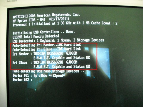 HP ProLiant MicroServer BIOS POST before tweak!